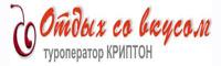 Туры в Крым, Отдых в Крыму, Горящие туры в Крым, Турагентства Пензы, Турагентства в Пензе