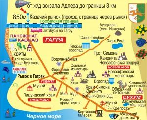 Горящие туры, Туры в Абхазию, Пляжный отдых, Достопримечательности Абхазии
