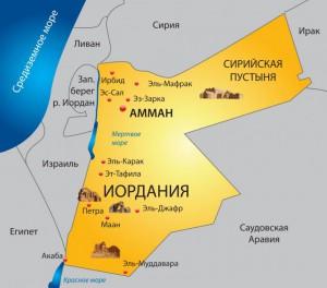 Туры в Иорданию, Отдых в Иордании, Экскурсионные туры в Иорданию