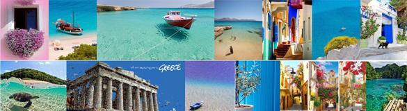 РБ греция 1 сайт