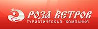 Туры в Абхазию, Отдых в Абхазии, Турагентства Пензы, Турагентство Пенза, Турагентства в Пензе