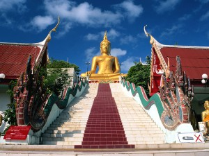 Горящие туры в Таиланд, Туры в Таиланд, Отдых в Таиланде