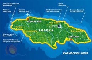 Туры на Ямайку , Отдых на Ямайке, Купить тур на Ямайку, Турагентство в Пензе, Турагентства Пензы