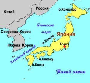 Отдых в Японии, Туры в Японию, Турагентства Пензы, Турагентства в Пензе, Туры со скидкой, Горящие туры